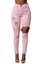 Womens Fashion Plain Ripped High Waist Jeans Pink
