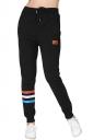 Womens Plus Size Striped Drawstring-waist Leisure Pants Black