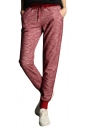 Womens Drawstring Waist Pockets Ankle-length Leisure Pants Ruby
