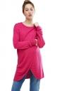Womens Asymmetrical Hem Maternity Oversized Pullover Sweater Rose Red