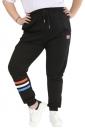 Womens Plus Size Drawstring Pocket Plain Striped Leisure Pants Black