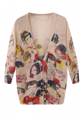 Khaki Ladies Beauties Printed Sweater Cardigan
