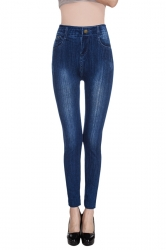 Womens Slimming Jeans Imitated High Waisted Leggings Blue