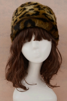 Yellow Ladies Warm Winter Cossack Faux Fur Hat