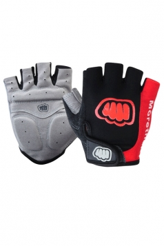 Red Cadet Silicon Rubber Mountain Bike Gloves