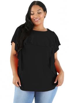 Womens Oversized Short Sleeve Ruffle Hem Plain Plus Size Top Black