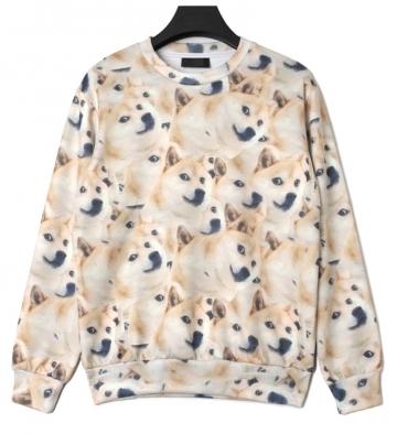 Beige Sexy Ladies Doge Crew Neck Pullover Printed Sweatshirt