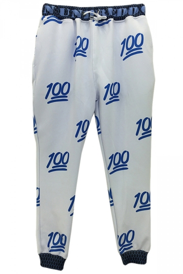 White Fashion Womens Loose Jogger Sweatpants