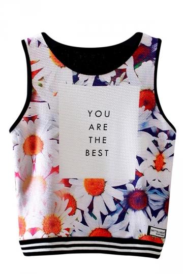 Womens Sleeveless High Waist Sunflower Print Crop Tank Top White